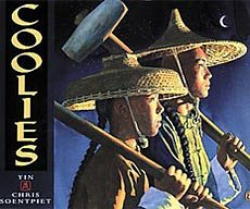 Coolies by Yin